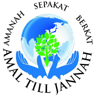 amal till jannah