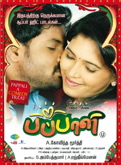 Watch Pappali (2014) DVDScr Tamil Full Movie Watch Online Free Download