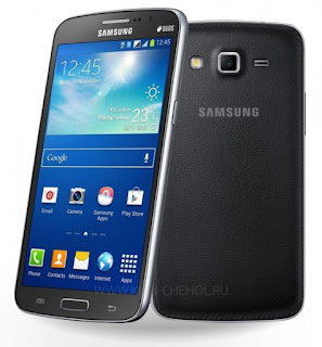 Мобильный телефон Samsung SM-G7102 Galaxy Grand II DS Black