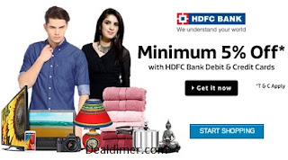 hdfc-bank-debit-credit-cards-flipkart-10-or-5-off-on-purchase-of-rs-7500