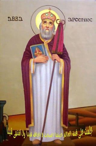 عظات القديس اغسطينوس