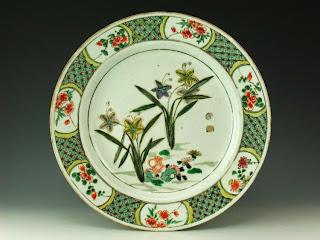 Kangxi Famille Verte Plate, 18th C