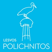The other aegan/polichnitos