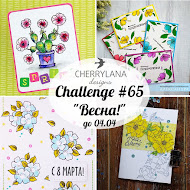 "Challenge #64 - ""Весна"""