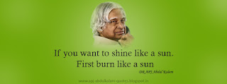 Inspirational Quotes by APJ Abdul Kalam