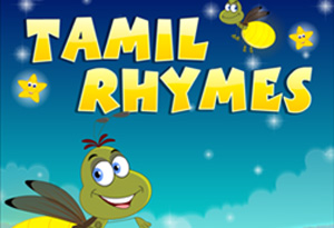 Tamil Nursery Rhymes 01-07-2015
