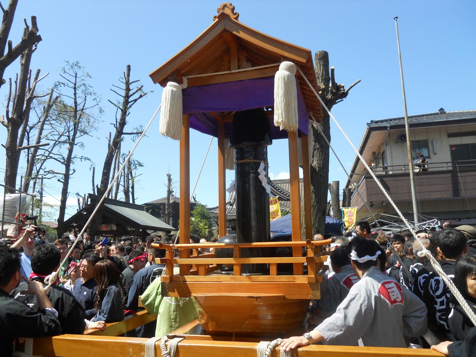 Kanamara matsuri festival 2013