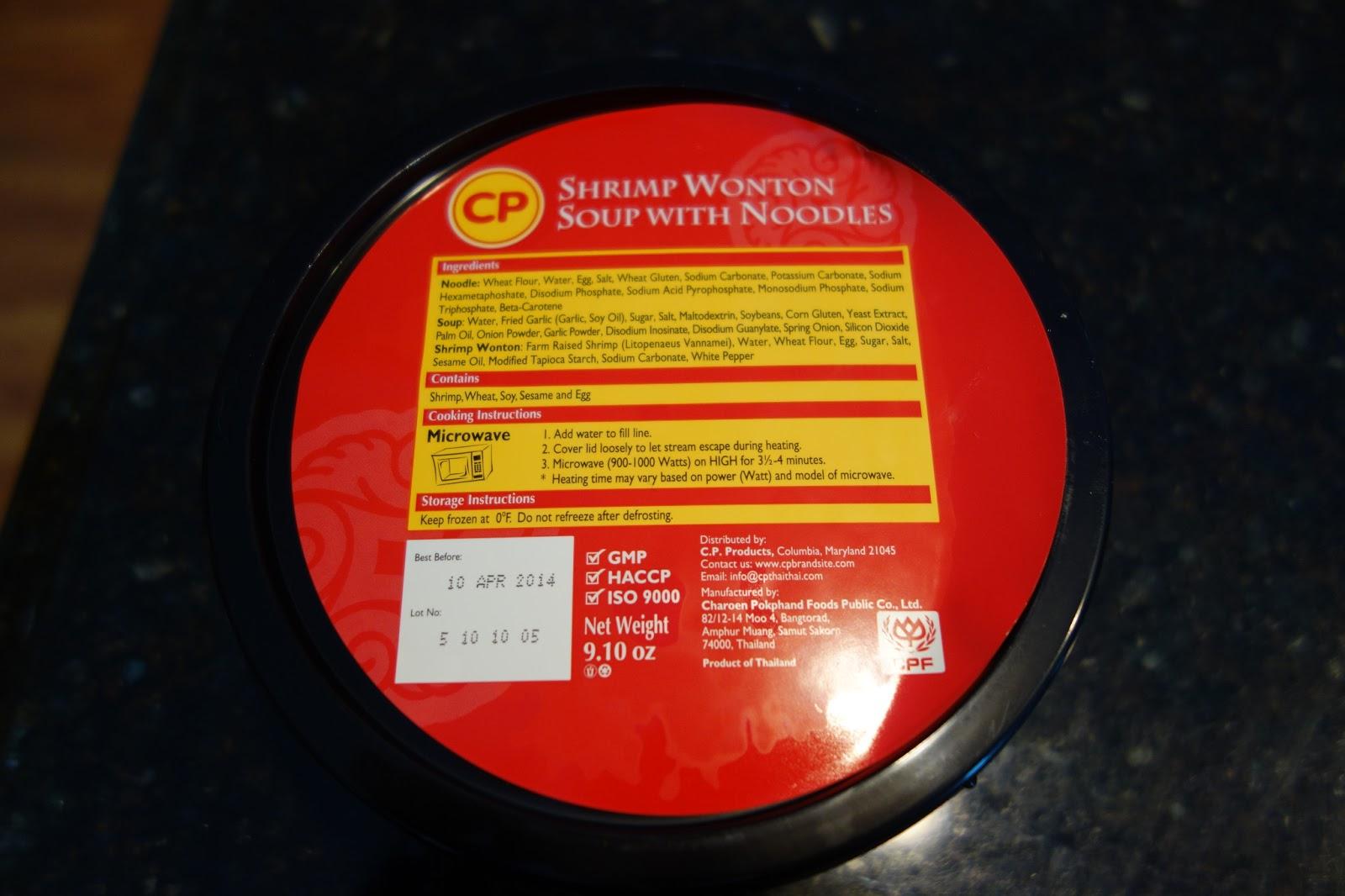 how to make vietnamese wonton noodle soup