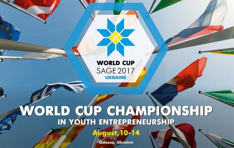 WORLD CUP SAGE' 2017 (UKRAINE, ODESSA)