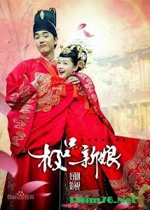 Cực Phẩm Tân Nương - My Amazing Bride