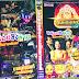 [DVD] ฮาคลายร้อนกับแก๊งสามช่า-ชิงร้อย ชิงล้าน ซันชายด์เดย์