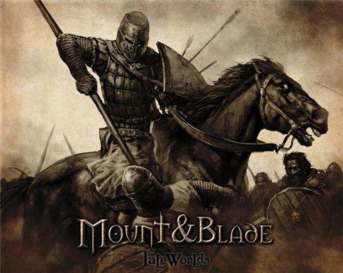 mount-blade-wallpaper-pics,screenshot-images-mount-blades-pc-games
