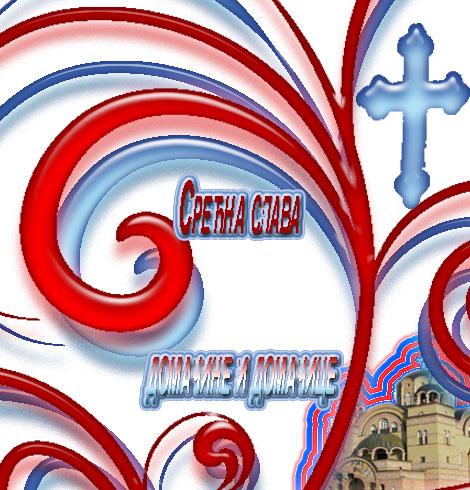 Crveno plavo bijela Krsna slava