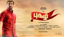 Pugazh 2015 Tamil Movie