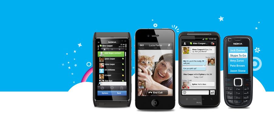 Звонки Со Скайпа На Мобильный