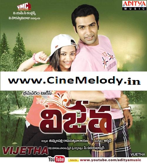 Vijetha Telugu Mp3 Songs Free  Download -2013