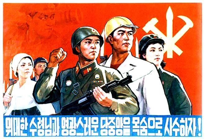 Elecciones a las Asambleas Populares provinciales - Actualidad RPDC - Página 13 Afiche+Popular+Norkoreano+1
