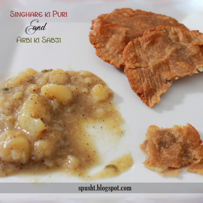 how to make arbi sabji