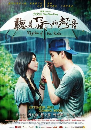 Rhythm Of The Rain 2013 poster