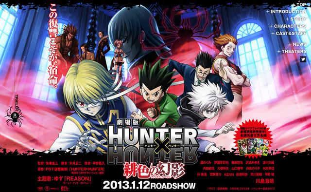Hunter x Hunter – Filme 01 – Phantom Rouge
