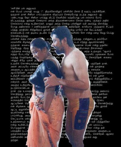 tamil pundai kathaigal tamil kamakathaikal tamil sex