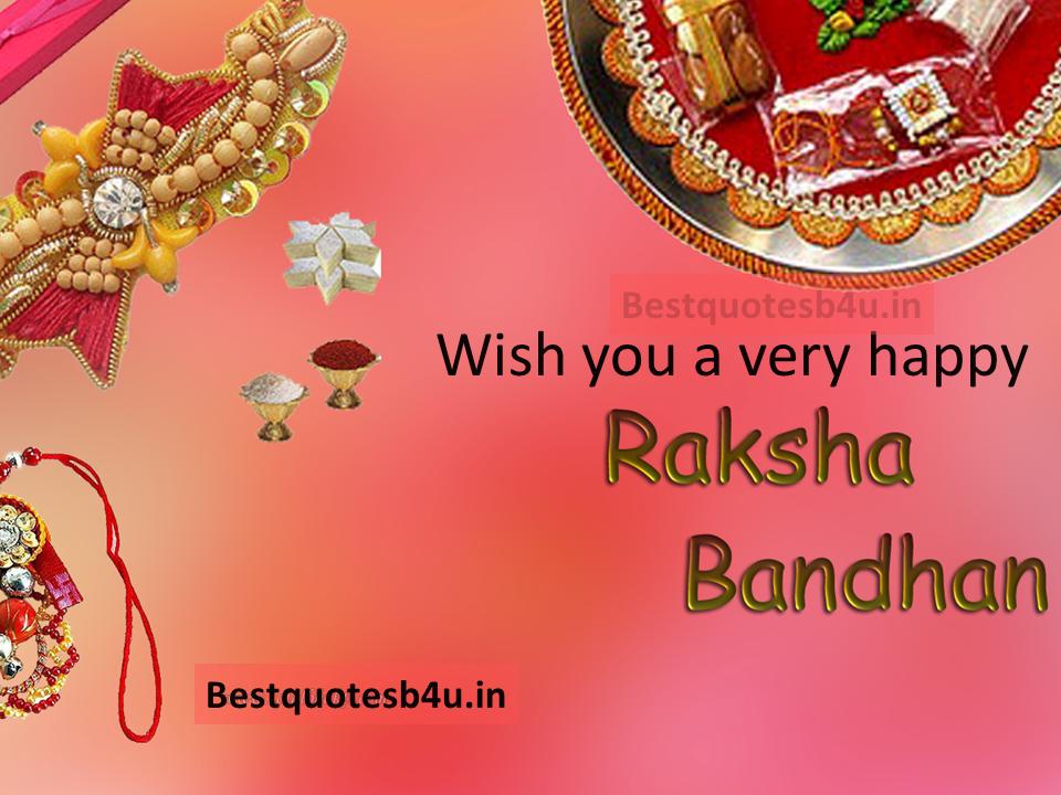 Rakshabandhanimages-RakshabandhanQuotes-RakshaBandhanwallpapers