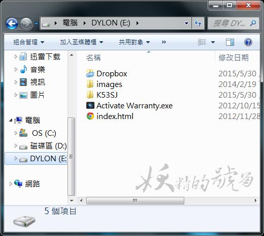 5 - [教學] Dropbox 如何一次打包下載超過1G、1000個以上的檔案?