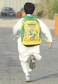 مفتش كبير اعلن قيامه بزيارة لمدرسة ابتدائية