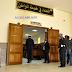 تخفيض حكم قضائي على سيدة متهمة بخيانة زوجها  بسيدي بنور