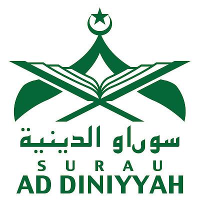 logo rasmi surau ad diniyyah s u r a u k i n i