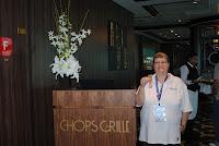 Grandeur OTS Chops Grille