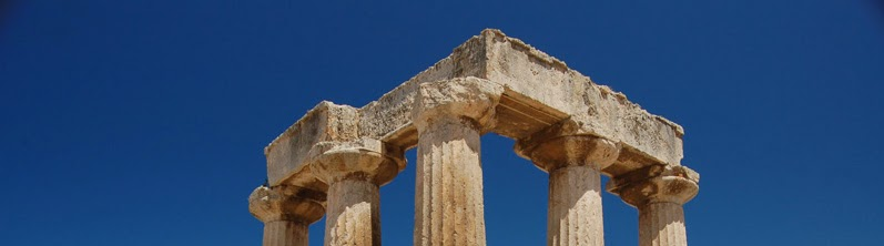 De vijf pijlers voor SEO