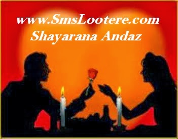Shayari on Love or Dosti for Hindi SMS