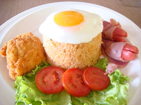 Chicken and Fried rice recipe -Easy American Fried rice