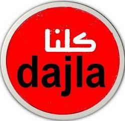 Violencia marroquí en Dajla