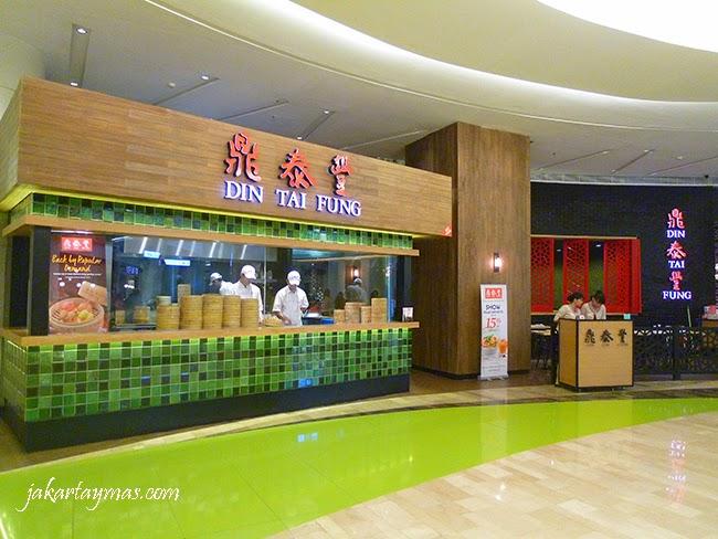 Restaurante Din Tai Fun en Yakarta