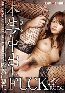 h_068mxgs049pl-cover