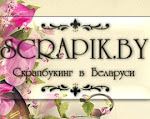 """""""Скрапбукинг - наш мир"""""""