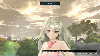 ar no surge screen 2 Japan   Ar No Surge (PS3)   Screenshots