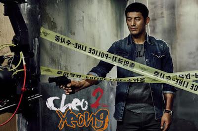 Sinopsis Drama Korea Cheo Yong Season 2 Episode 1-Tamat