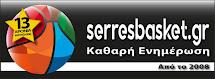 13 Χρόνια SerresBasket.gr