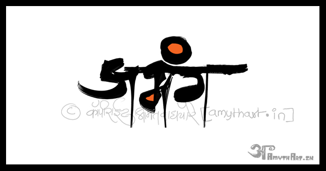 Calligraphy Marathi Fonts Pictures