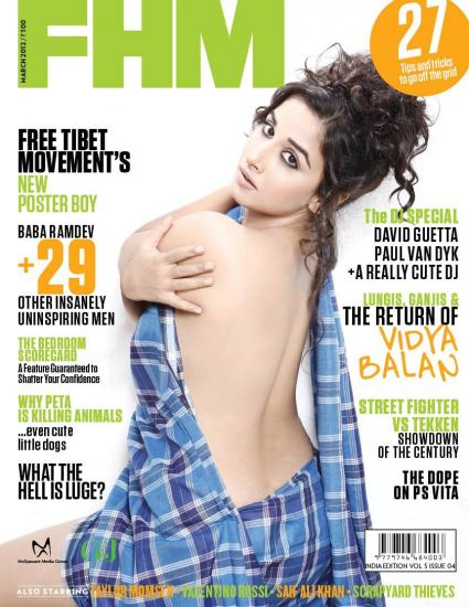 Vidya Balan Backless FHM Cover in blue Shirt1 - Vidya Balan Backless Hot Cover of FHM India - March 2012