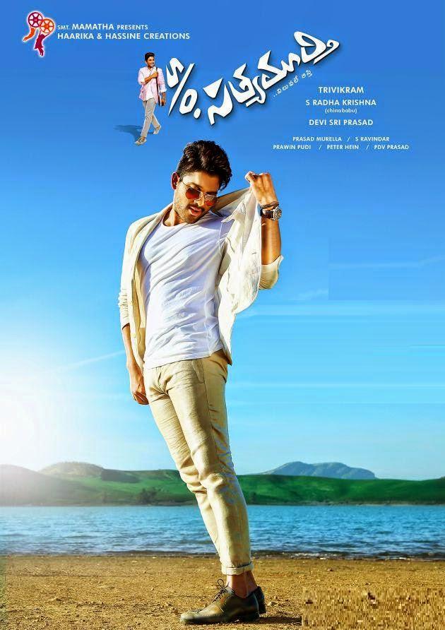 S/O Satya Murthy Telugu Movie Songs Free Download