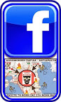Βρείτε μας και στο FaceBook