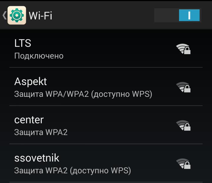 Android KitKat Список Wi-Fi сетей