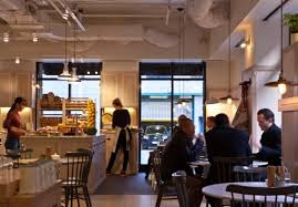 The Grain Store, Flinders Lane, Melbourne