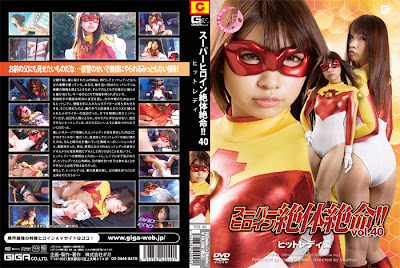 [THZ 40] Superheroine In Grave Danger Vol.40 Hit Lady%|Rape|Full Uncensored|Censored|Scandal Sex|Incenst|Fetfish|Interacial|Back Men|JavPlus.US