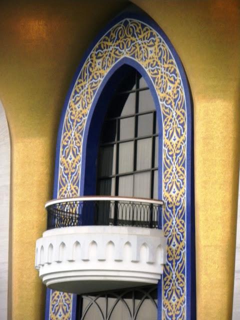 Palace Muscat