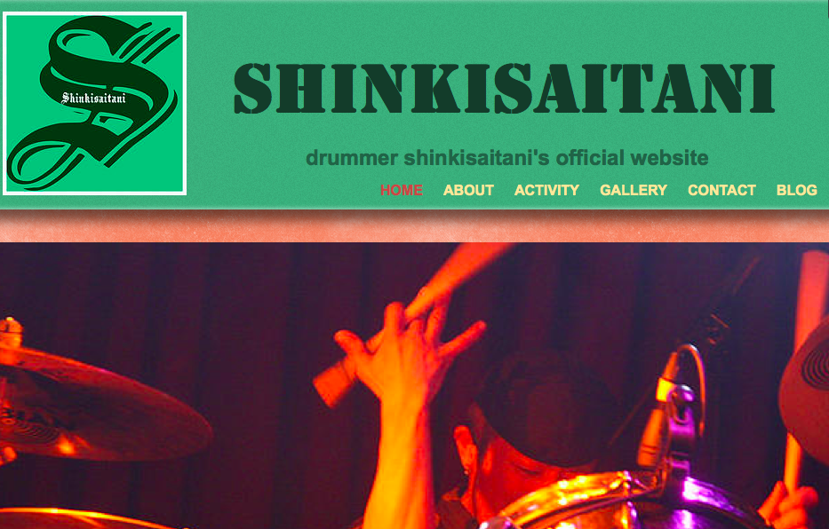 SHINKISAITANI Website